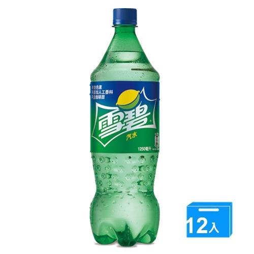 雪碧汽水寶特瓶1250ml*12入箱愛買