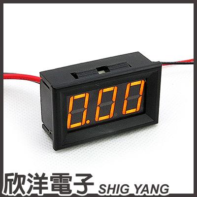 防水型0.56三位元LED電流錶頭DC 10A紅綠藍黃多色光自由選購0697B系列