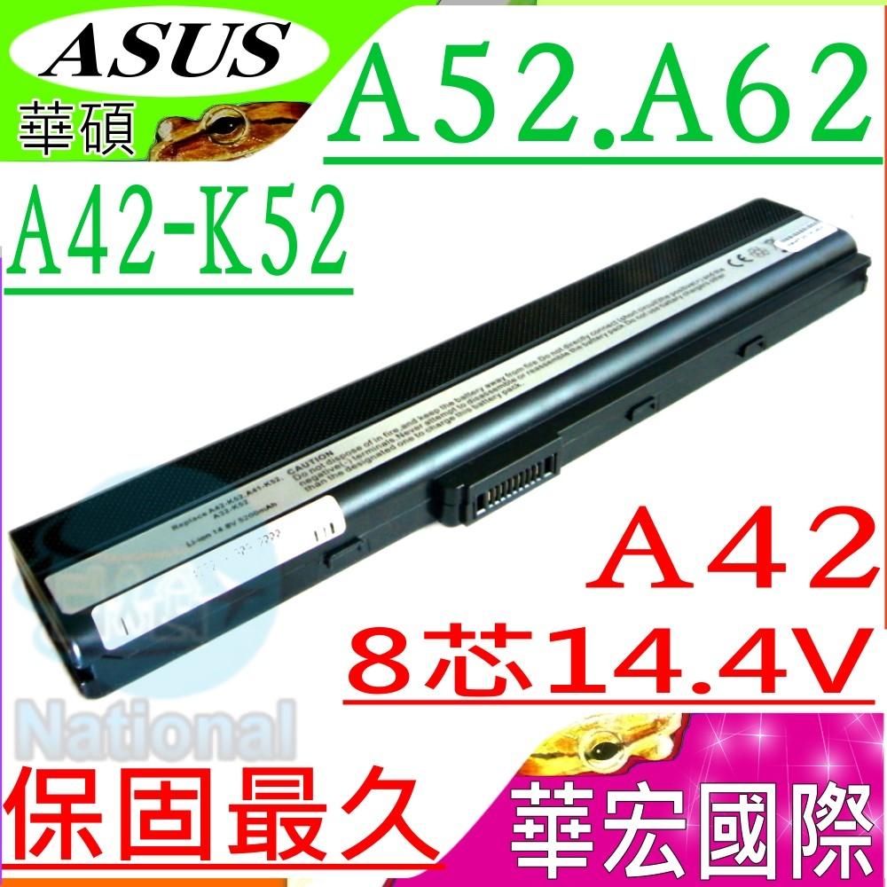 ASUS電池(8芯 14.4V)-華碩  A42,A52,A62,A42JA,A42JB,A42JC,A42JE,A42JP,A52JR,A52JC,A32-K52,A42-K52