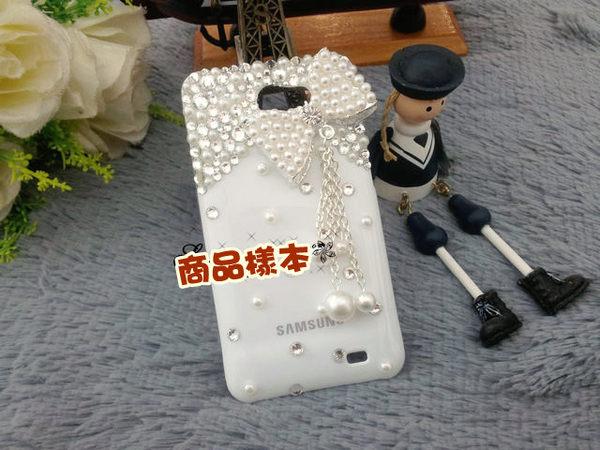 ✿ 3C膜露露 ✿【 水鑽蝴蝶結 】多款機型三星/SONY/IPHONE/HTC 手機殼 手機套 保護套 保護殼