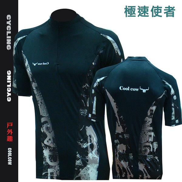 戶外趣吸濕排汗頂級彈性萊卡布料自行車車衣1424極速使者