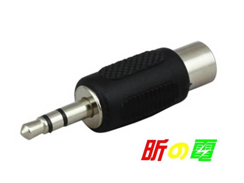 【世明國際】音源3.5雙聲轉RCA母轉接頭 3.5立體聲轉單蓮花頭 3.5mm公轉AV母頭