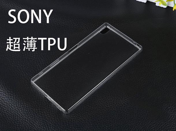 CHENY索尼Sony Xperia XA1超薄TPU手機殼保護殼透明殼清水套極致隱形透明套超透