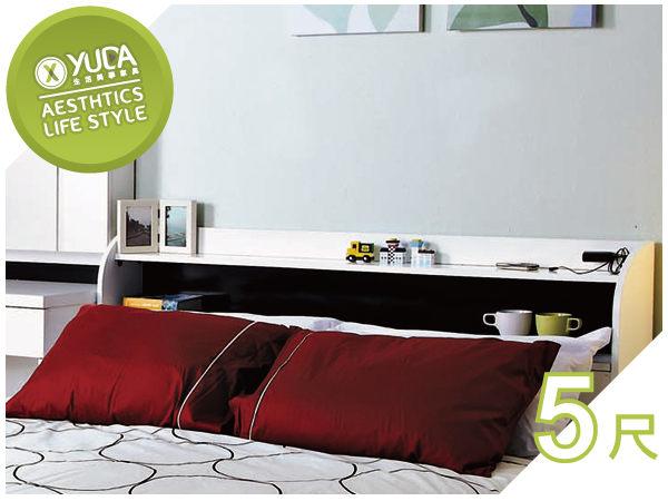 床頭箱YUDA北歐風格凡斯波麗漆貼心插座設計5尺雙人床頭箱床頭櫃J7S 449-1