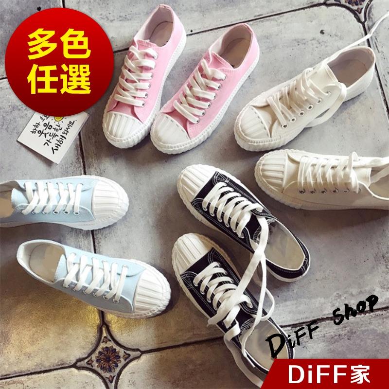 【DIFF】熱銷韓版原宿風餅乾鞋 帆布鞋 小白鞋 百搭布鞋 平底鞋 休閒鞋 女鞋 鞋子
