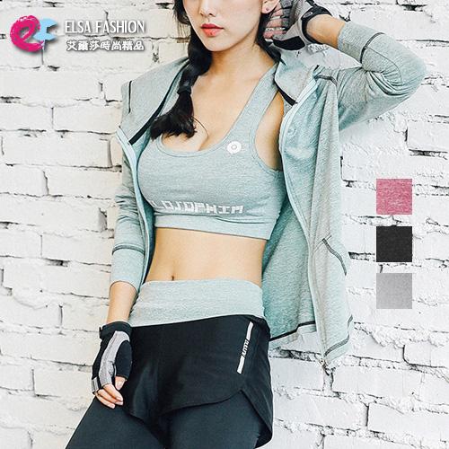 長袖褲裝韓版馬卡龍背心舒適長袖外套修身假兩件緊身褲三件式運動套裝艾爾莎TAE4268