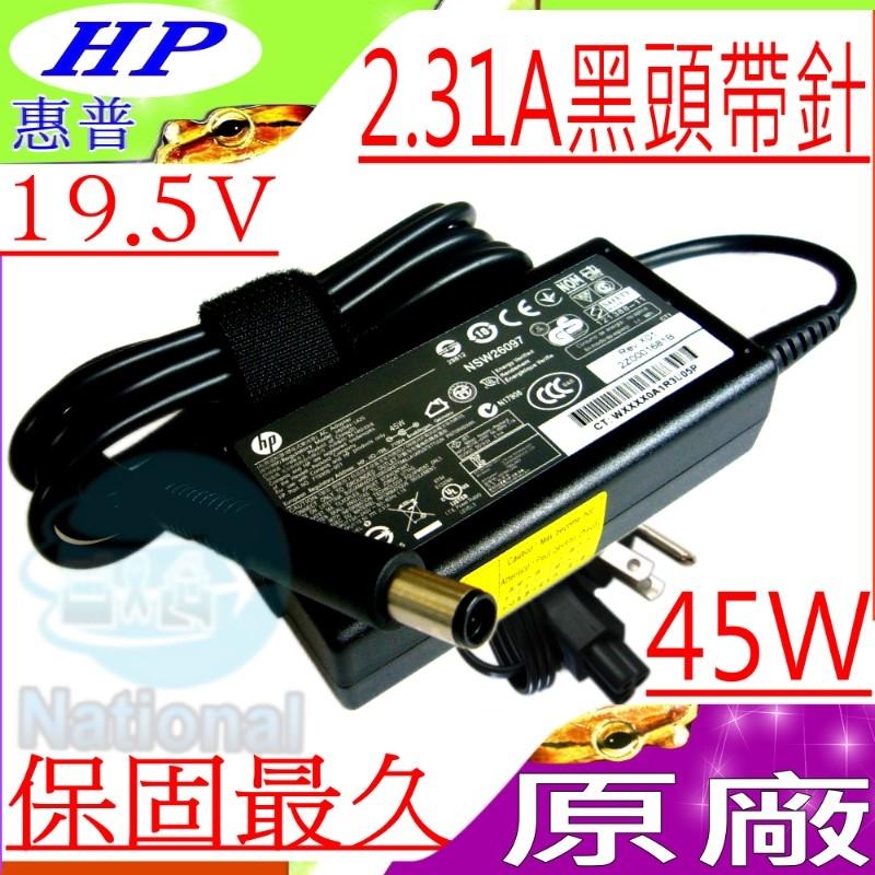 HP變壓器(原廠)-惠普 19.5V,2.31A,45W- 9470M,9480M,HSTNN-LA35,ADP-45WD,H5W93AA,PA-1450-32HJ