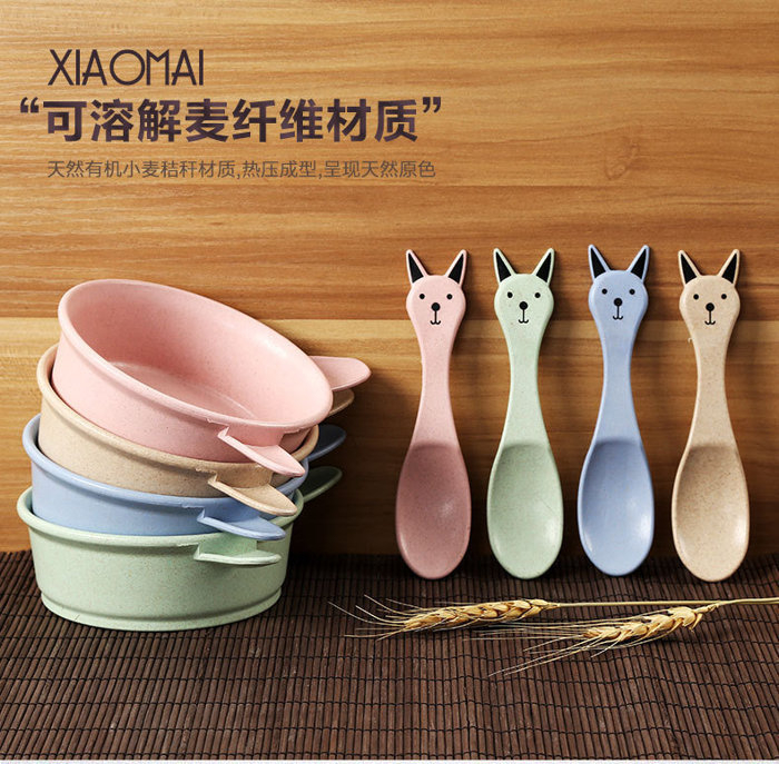 【發現。好貨】韓國環保童碗餐具碗米飯碗零食碗小麥餐具套裝湯碗 嬰兒餐具組 碗 湯匙一組