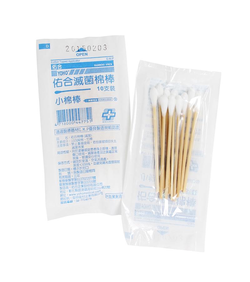 【醫康生活家】佑合3吋滅菌小棉棒 10支/包