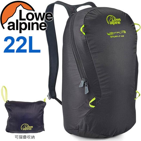 Lowe Alpine FAE08-AN煤炭黑Stuff It可收納後背包-22L休閒購物袋登山背包攻頂包可摺疊運動背包