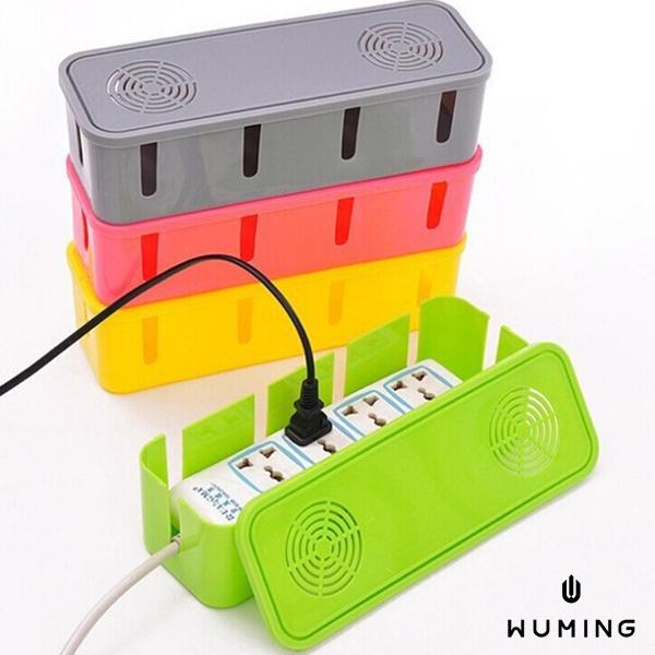 線材電源收納盒集線盒插座收線理線整理延長線散熱孔寶寶兒童防觸電無名M01109
