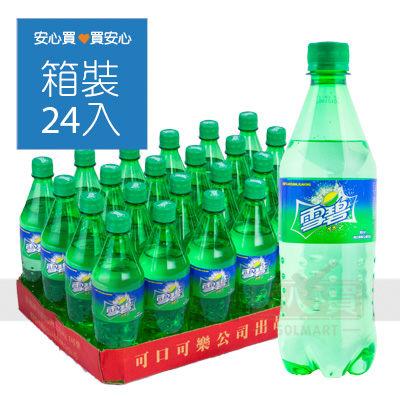 雪碧汽水600ml 24瓶箱平均單價24.54元