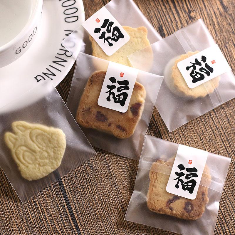 95入 磨砂空白無印刷 自封袋 opp袋 自黏袋 透明袋 塑膠包裝袋 飾品 烘焙 餅乾袋 糖果袋 封口袋