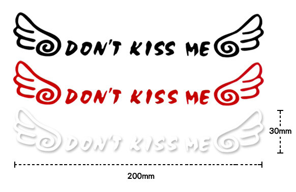 【愛車族購物網】DON`T KISS ME 貼紙 20×3cm