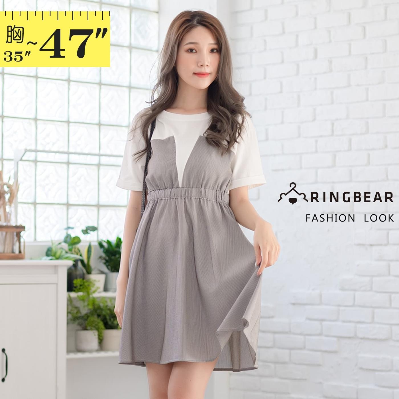 連身裙--氣質經典黑白條紋拼接圓領T恤假兩件式顯瘦短袖洋裝(灰L-3L)-D547眼圈熊中大尺碼