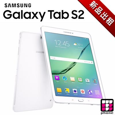 【平板出租】 Samsung Galaxy Tab S2 32GB (最新趨勢以租代替買)