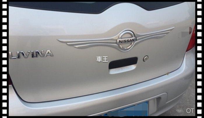 車王小舖日產Nissan 2008-2013 LIVINA尾標飾條尾飾條尾門飾條裝飾條天使翅膀