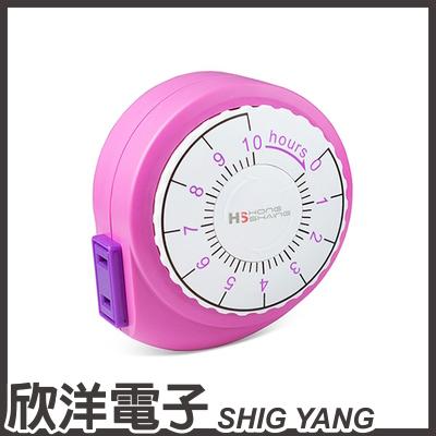 Magic 鴻象 省電粉嫩蝸牛家族 倒數計時器 (TM-241C)