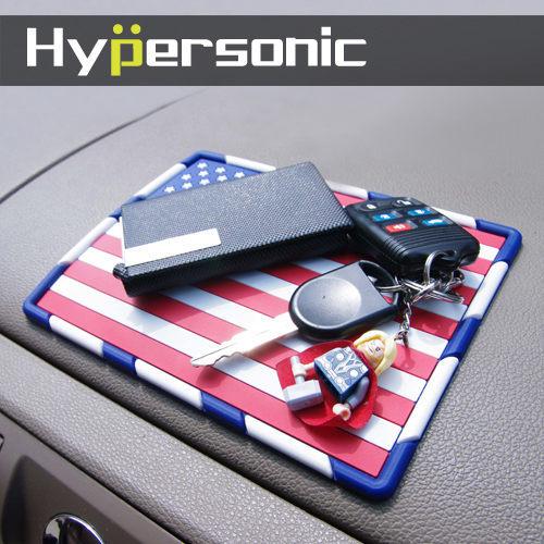 Hypersonic 美國國旗止滑墊 置物架