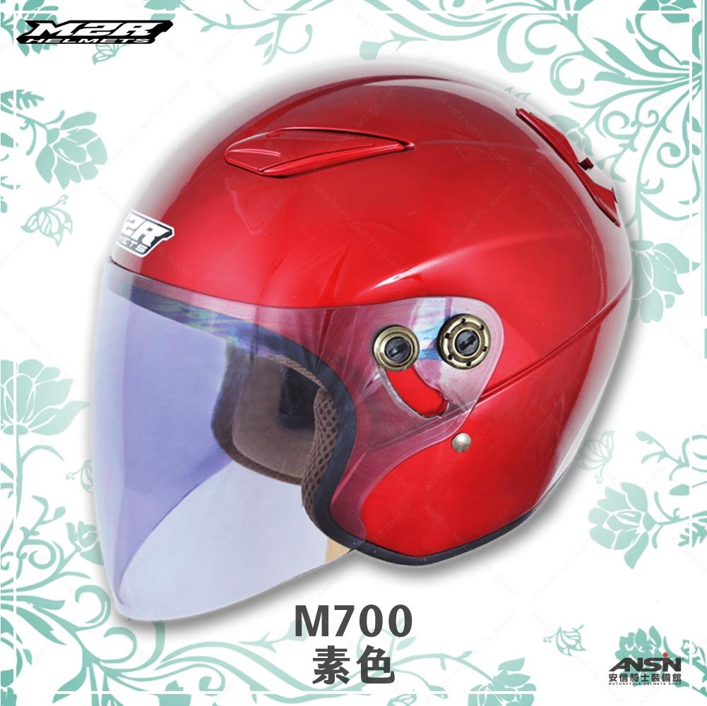 中壢安信M2R M-700 M700馬卡龍帽素色酒紅半罩四分之三3 4安全帽輕量化內襯全可拆