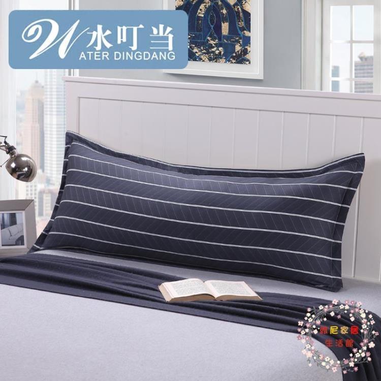 水叮當情侶雙人枕頭套1.2米棉質雙人枕套1.5米棉質加長枕套長款【維尼】