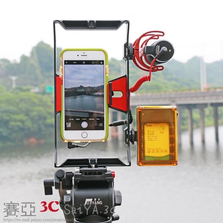 手持攝像手柄支架攝影穩定器