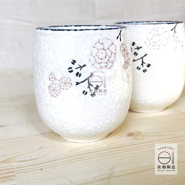 佐和陶瓷餐具批發 【82GA037鼓形杯(白梅)】 茶杯 手握杯 開店 精緻 送禮