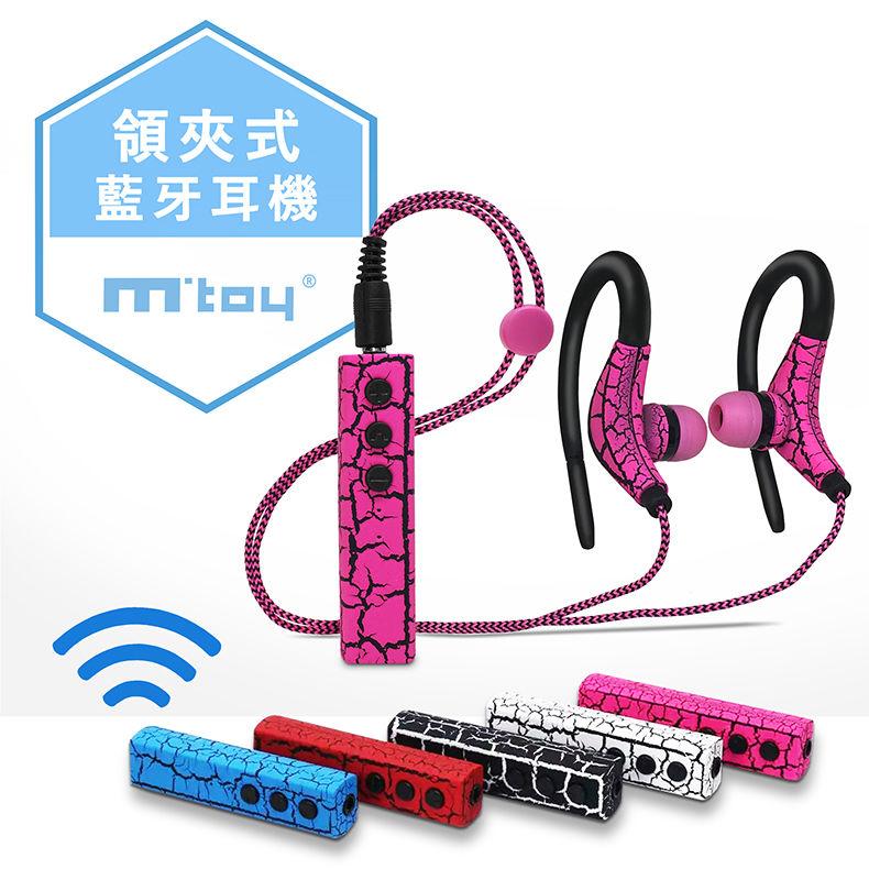 領夾式藍芽耳機藍芽耳機耳勾式藍芽耳機AF0027 Bluetooth V4.2超省電款