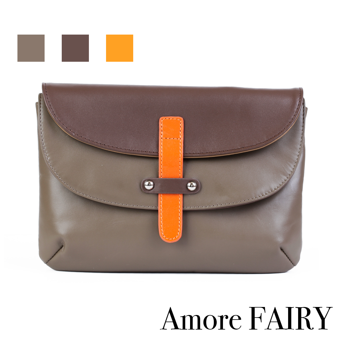 Amore 雙層菲比7吋隨身包-灰綠
