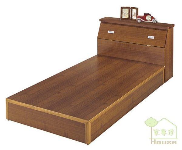 家事達台灣OA-593-1 3.5尺柚木色單人床底床頭箱組