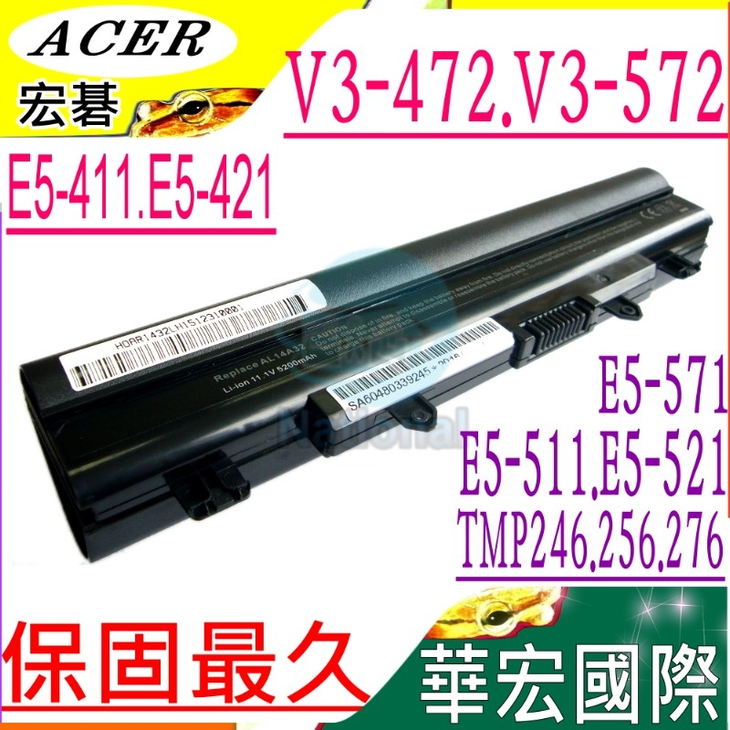 ACER電池(保固最久)-宏碁 E5-521G,E5-551G,E5-571G,E5-571PG,E5-572G,E5-571G,E5-571P,E5-471PG,AL14A32