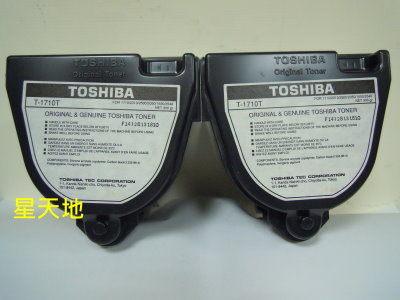 【含稅】TOSHIBA 東芝 T-1710影印機碳粉匣BD-1710/BD-1650/BD-2310/BD-2050/BD-2500/BD-2540