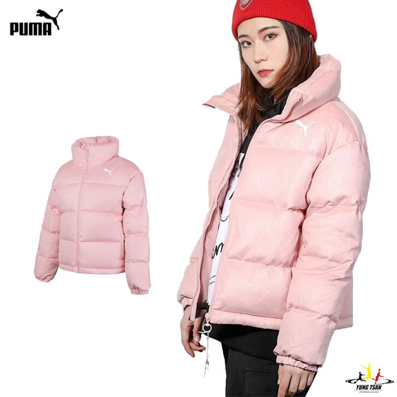 Puma Style 女 粉色 厚外套 羽絨外套 冬季 運動 休閒 保暖 麂皮 羽絨外套 58161412