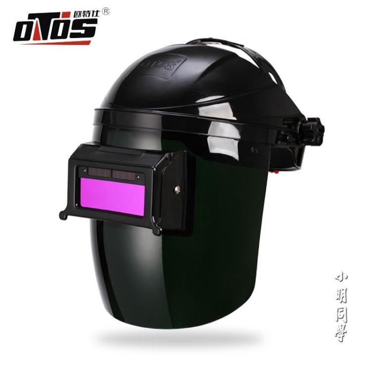 自動變光電焊面罩頭戴式焊接面罩焊工焊帽氬弧焊工眼鏡燒焊小明同學