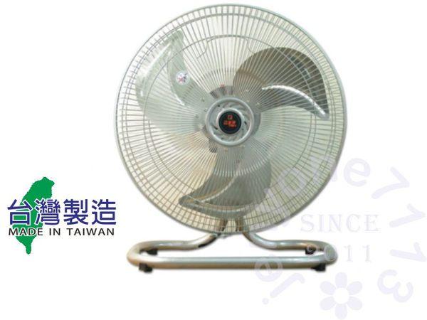 優佳麗/亞普18吋工業桌扇 HY-117【全館刷卡分期 免運費】
