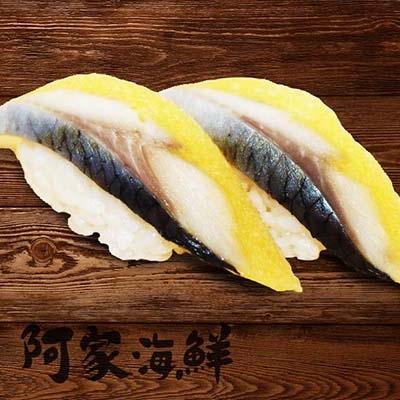 猿村屋黃金魚尼信鯡魚卵壽司柳葉魚卵1kg 10 3枚入包