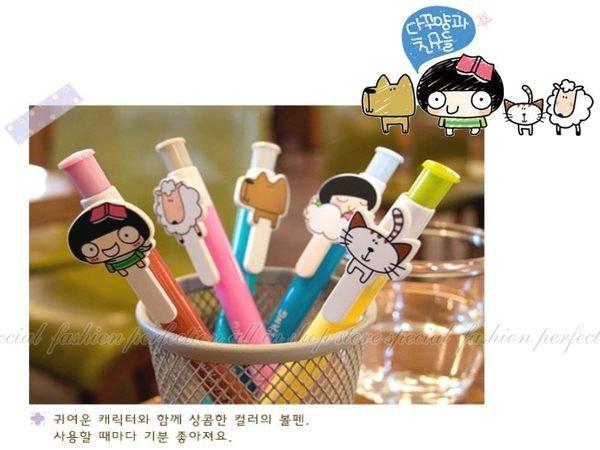 【GC227】韓版[MJ2001]小桃子與她的動物們可愛造型原子筆 圓珠筆★EZGO商城★