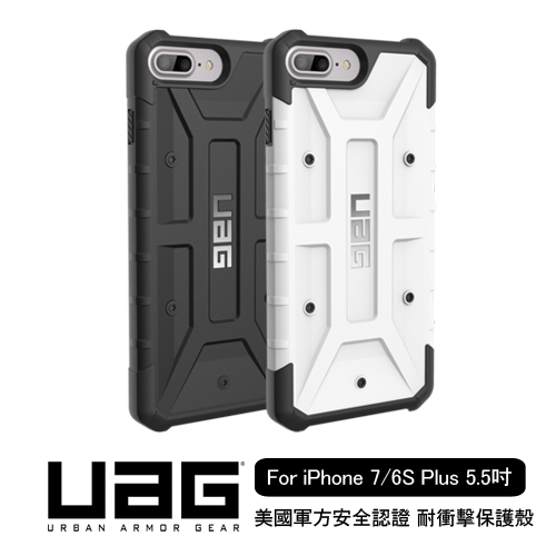 UAG iPhone 7 6S Plus 5.5吋耐衝擊保護殻二色