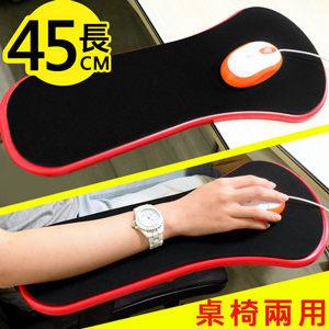 桌椅兩用手臂支撐架支撐架子電腦護臂支架手肘托架護腕墊旋轉滑鼠托板另售護肩護腰束腰帶束腰