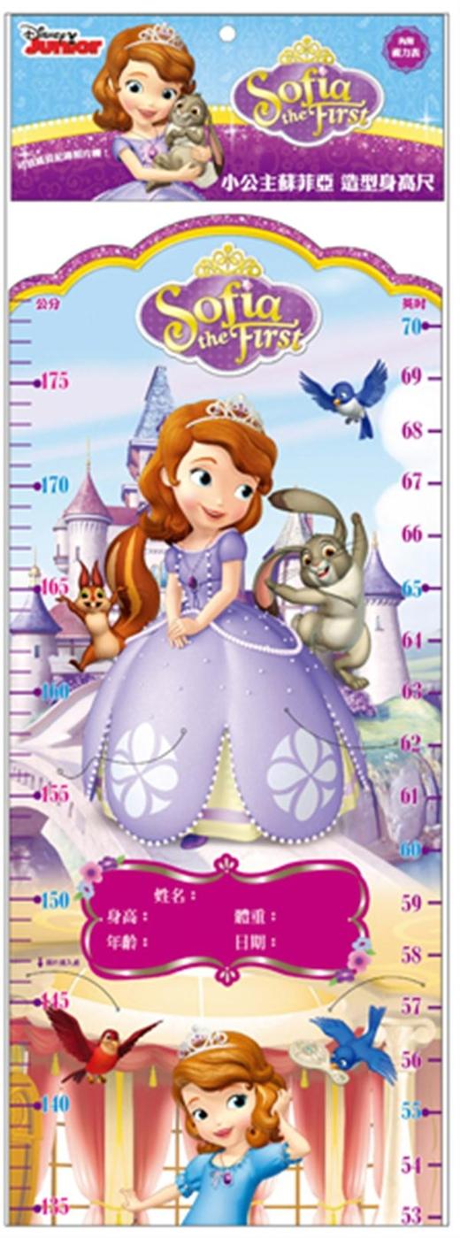 小公主蘇菲亞造型身高尺附視力表