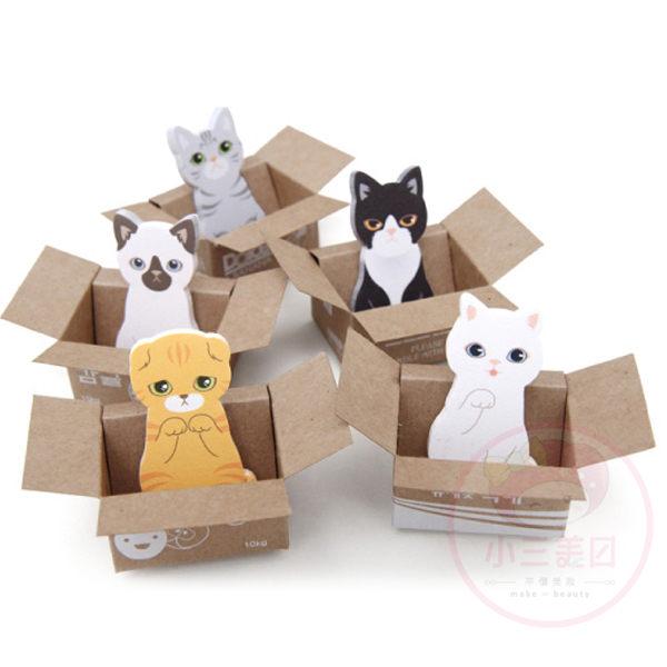 韓版可愛貓咪紙箱立體造型便利貼(1入) 不挑款【小三美日】