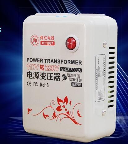 變壓器110V轉220V電源電壓轉換器500W「衣衣布舍」