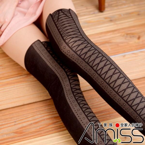 Amiss襪子團購網【Z408-94】日系精緻造型★假大腿褲襪-★綁帶長馬靴