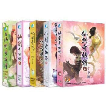 哈GAME族免運PC GAME電腦遊戲大宇仙劍奇俠傳1 5 PC中文版四五代為完整版全套一次收錄