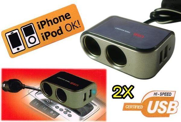【吉特汽車百貨】高質感 雙USB 雙孔車用 電源 點菸器 擴充座 車充.三星.平板.HTC.I Pad I Phome