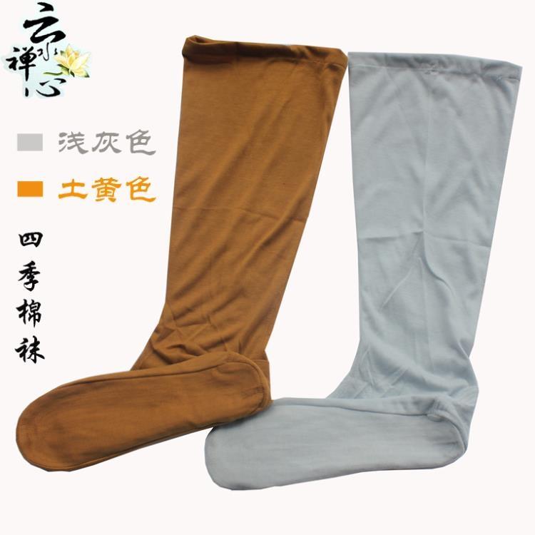 佛教僧人用品相牌僧服薄款夏天僧襪綁腿襪純棉大襪子棉布襪子透氣