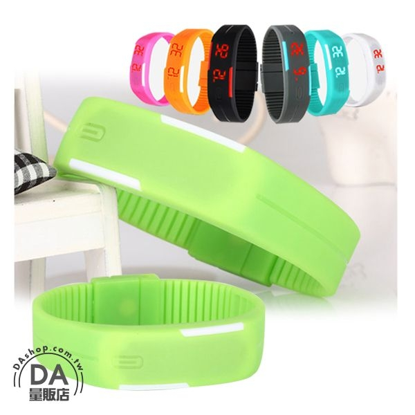 DA量販店馬卡龍LED觸控手錶果凍錶運動手環手鐲綠黑白粉紅藍