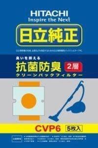 ★ALOHA夏威夷電器★HITACHI日立吸塵器原廠專用集塵紙袋【CVP6】★(五枚入)免運