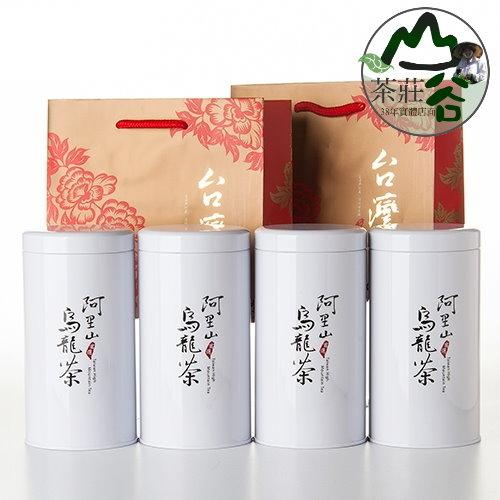 山谷茶莊阿里山樟樹湖茶區烏龍茶春茶原味清香香氣幽雅滋味甘醇150g*4罐免運費