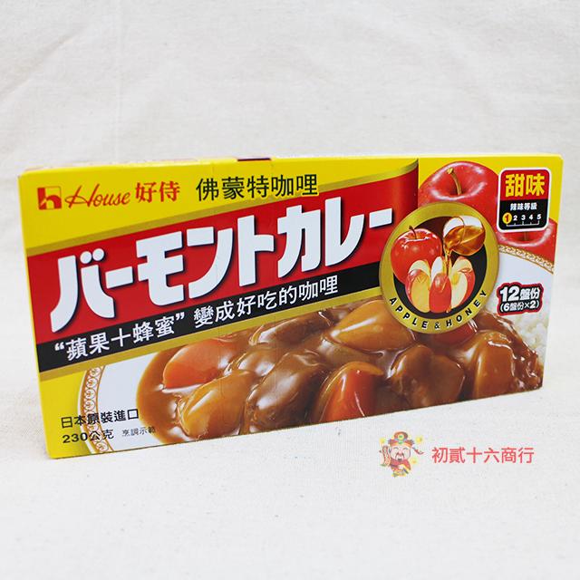 日本咖哩佛蒙特咖哩塊-蘋果蜂蜜甜味230g 0216團購會社4902402376614